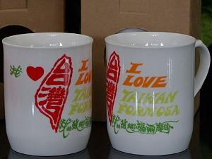 心愛台灣馬克杯1個訂價199元,義賣價只要160元, 設計者扶路客計畫義賣所得將用來幫助原住民學童求學。《攝‧提供 / 扶路客》